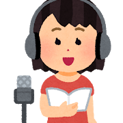 通信制の声優養成所で身につく基礎力とは?