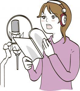 声優の仕事は掛け持ちができる?