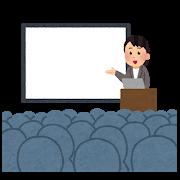通信制の声優養成所、セミナーやワークショップはある?
