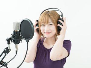東京に多くある声優養成所の「応募から入学までの流れ」