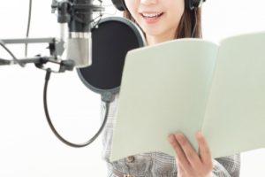 東京の声優養成所に通うなら知っておきたい!オーディションについて