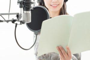 東京の声優養成所の学費ってどれくらい?